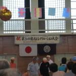 福祉レクリエーション大会